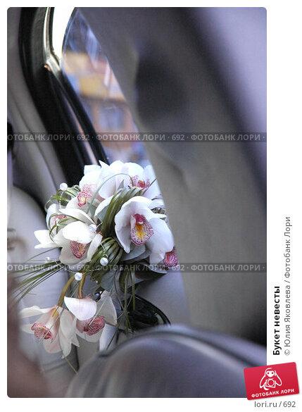 Букет невесты, фото № 692, снято 3 сентября 2005 г. (c) Юлия Яковлева / Фотобанк Лори