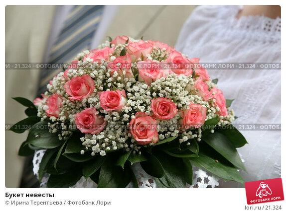 Букет невесты, эксклюзивное фото № 21324, снято 30 августа 2006 г. (c) Ирина Терентьева / Фотобанк Лори