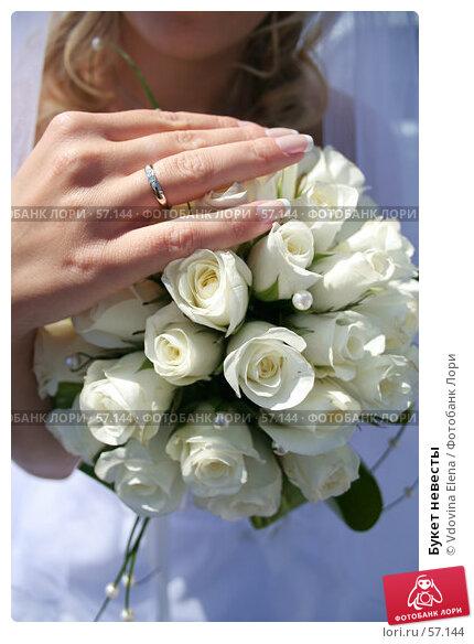 Букет невесты, фото № 57144, снято 13 июня 2007 г. (c) Vdovina Elena / Фотобанк Лори