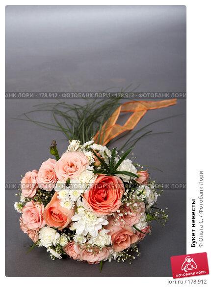 Букет невесты, фото № 178912, снято 23 ноября 2007 г. (c) Ольга С. / Фотобанк Лори