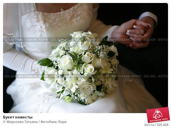 Букет невесты, фото № 325424, снято 9 сентября 2006 г. (c) Морозова Татьяна / Фотобанк Лори