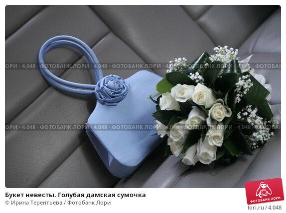Букет невесты. Голубая дамская сумочка, эксклюзивное фото № 4048, снято 21 октября 2005 г. (c) Ирина Терентьева / Фотобанк Лори
