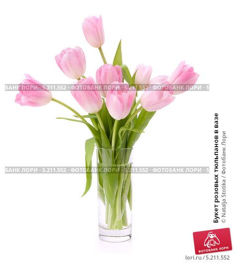 Купить «Букет розовых тюльпанов в вазе», фото № 5211552, снято 28 февраля 2012 г. (c) Natalja Stotika / Фотобанк Лори