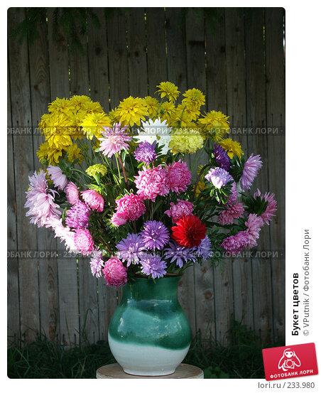 Букет цветов, фото № 233980, снято 31 августа 2004 г. (c) VPutnik / Фотобанк Лори