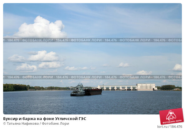 Буксир и баржа на фоне Угличской ГЭС, фото № 184476, снято 21 августа 2006 г. (c) Татьяна Нафикова / Фотобанк Лори