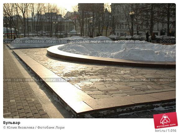 Бульвар, фото № 1016, снято 1 марта 2006 г. (c) Юлия Яковлева / Фотобанк Лори