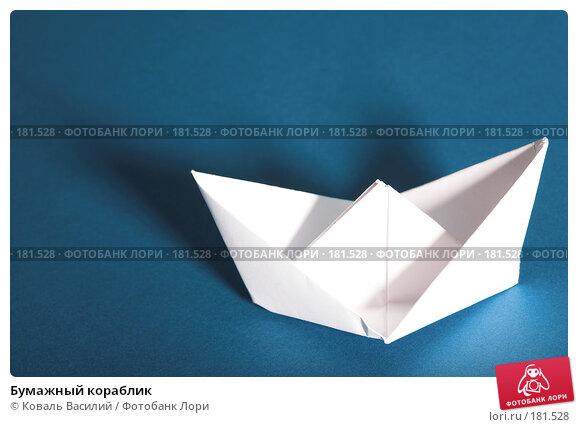Бумажный кораблик, фото № 181528, снято 19 декабря 2006 г. (c) Коваль Василий / Фотобанк Лори