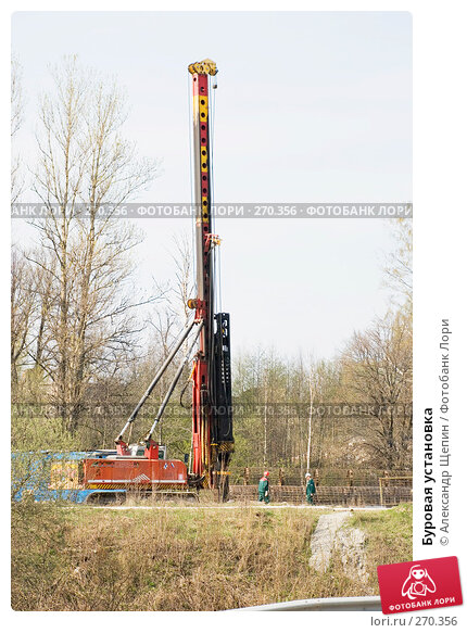 Буровая установка, эксклюзивное фото № 270356, снято 1 мая 2008 г. (c) Александр Щепин / Фотобанк Лори