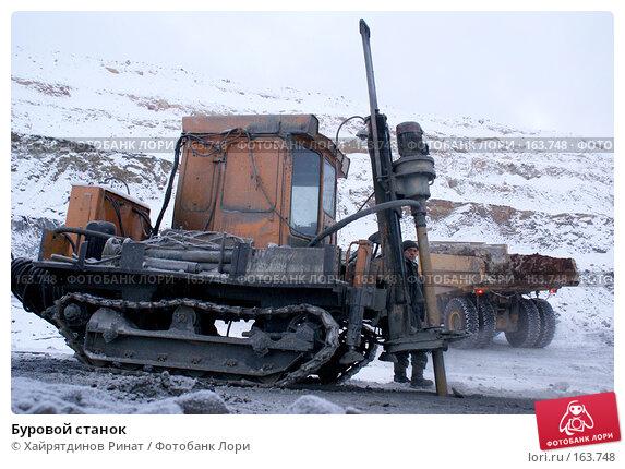 Буровой станок, фото № 163748, снято 19 декабря 2007 г. (c) Хайрятдинов Ринат / Фотобанк Лори