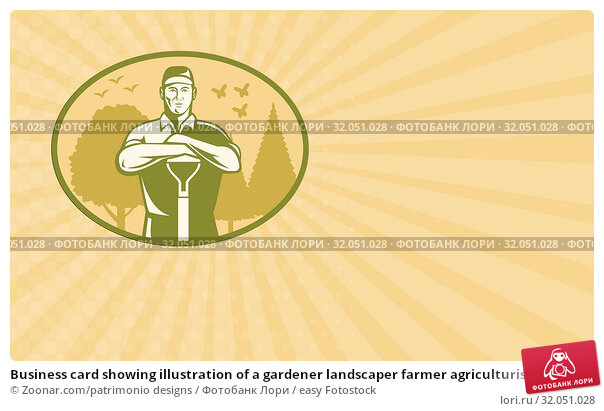 Business card showing illustration of a gardener landscaper farmer agriculturist with shovel facing front with trees, birds and butterfly in the background set inside ellipse done in retro style. Стоковое фото, фотограф Zoonar.com/patrimonio designs / easy Fotostock / Фотобанк Лори