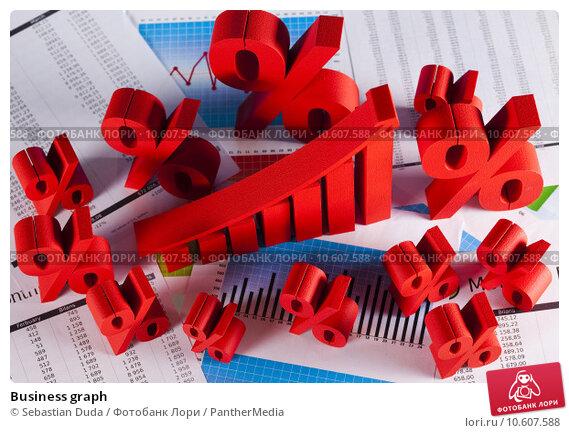 Business graph . Стоковое фото, фотограф Sebastian Duda / PantherMedia / Фотобанк Лори