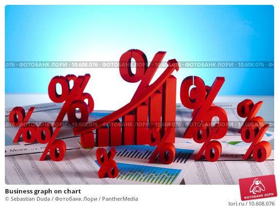 Business graph on chart . Стоковое фото, фотограф Sebastian Duda / PantherMedia / Фотобанк Лори