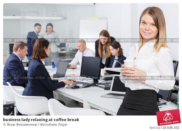 Купить «business lady relaxing at coffee break», фото № 29648392, снято 21 апреля 2018 г. (c) Яков Филимонов / Фотобанк Лори