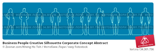 Business People Creative Silhouette Corporate Concept Abstract. Стоковое фото, фотограф Zoonar.com/Kheng Ho Toh / easy Fotostock / Фотобанк Лори