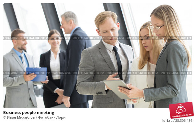 Купить «Business people meeting», фото № 28306484, снято 25 июня 2017 г. (c) Иван Михайлов / Фотобанк Лори