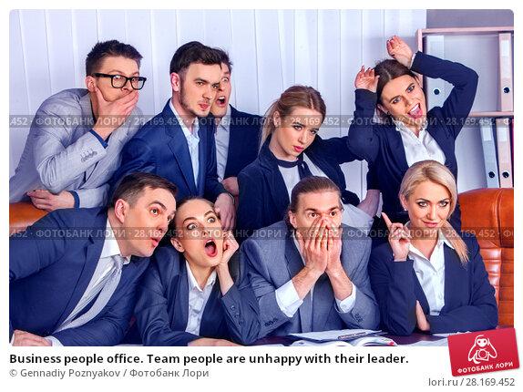 Купить «Business people office. Team people are unhappy with their leader.», фото № 28169452, снято 29 марта 2017 г. (c) Gennadiy Poznyakov / Фотобанк Лори