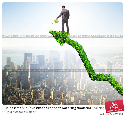 Businessman in investment concept watering financial line chart. Стоковое фото, фотограф Elnur / Фотобанк Лори