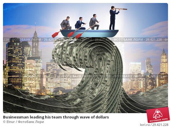 Купить «Businessman leading his team through wave of dollars», фото № 29421228, снято 21 февраля 2019 г. (c) Elnur / Фотобанк Лори