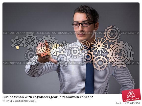 Купить «Businessman with cogwheels gear in teamwork concept», фото № 23613556, снято 13 февраля 2019 г. (c) Elnur / Фотобанк Лори