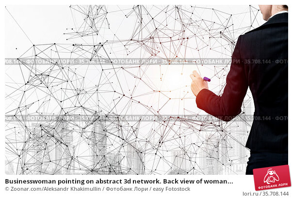 Businesswoman pointing on abstract 3d network. Back view of woman... Стоковое фото, фотограф Zoonar.com/Aleksandr Khakimullin / easy Fotostock / Фотобанк Лори