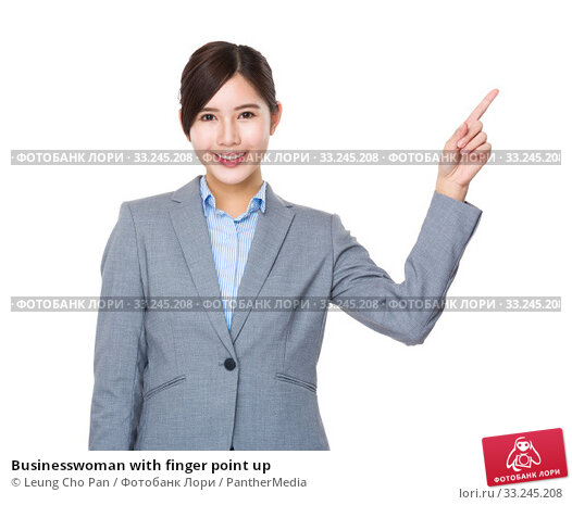 Купить «Businesswoman with finger point up», фото № 33245208, снято 26 мая 2020 г. (c) PantherMedia / Фотобанк Лори