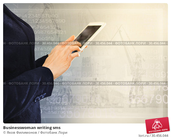 Businesswoman writing sms. Стоковое фото, фотограф Яков Филимонов / Фотобанк Лори
