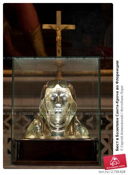 Бюст в Базилике Санта-Кроче во Флоренции (2011 год). Редакционное фото, фотограф Сергей Алямовский / Фотобанк Лори