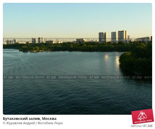 Бутаковский залив, Москва, эксклюзивное фото № 47308, снято 25 мая 2007 г. (c) Журавлев Андрей / Фотобанк Лори