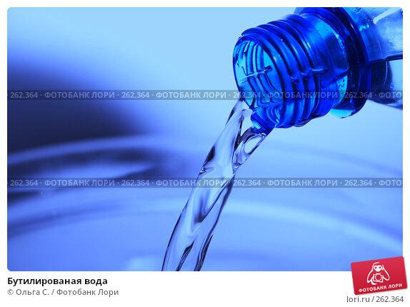 Бутилированая вода, фото № 262364, снято 14 апреля 2008 г. (c) Ольга С. / Фотобанк Лори