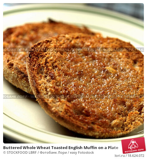 toasted english How to make awesome toasted walnuts supportive but not conclusive research shows that eating 15 ounces of walnuts per day, as part of a low saturated fat and.