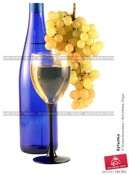 Бутылка, фото № 186992, снято 25 августа 2007 г. (c) Елена Блохина / Фотобанк Лори