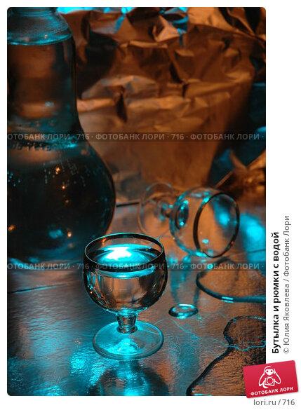 Купить «Бутылка и рюмки с водой», фото № 716, снято 24 февраля 2005 г. (c) Юлия Яковлева / Фотобанк Лори