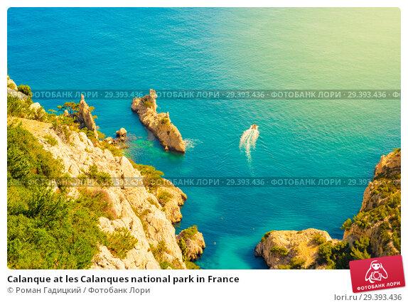 Купить «Calanque at les Calanques national park in France», фото № 29393436, снято 9 мая 2017 г. (c) Роман Гадицкий / Фотобанк Лори