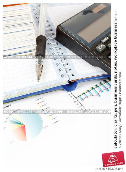 calculator, charts, pen, business cards, notes, workplace businessman, business . Стоковая иллюстрация, иллюстратор Zdeněk Malý / PantherMedia / Фотобанк Лори