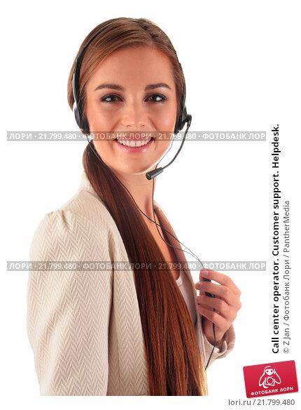 Купить «Call center operator. Customer support. Helpdesk. », фото № 21799480, снято 22 марта 2019 г. (c) PantherMedia / Фотобанк Лори