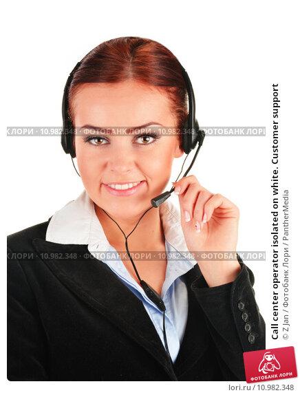 Купить «Call center operator isolated on white. Customer support», фото № 10982348, снято 21 февраля 2019 г. (c) PantherMedia / Фотобанк Лори