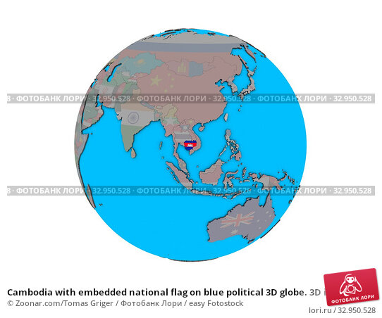 Cambodia with embedded national flag on blue political 3D globe. 3D illustration isolated on white background. Стоковое фото, фотограф Zoonar.com/Tomas Griger / easy Fotostock / Фотобанк Лори