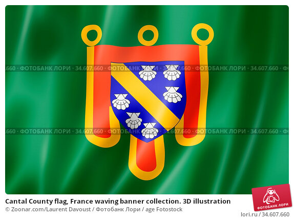 Cantal County flag, France waving banner collection. 3D illustration. Стоковое фото, фотограф Zoonar.com/Laurent Davoust / age Fotostock / Фотобанк Лори