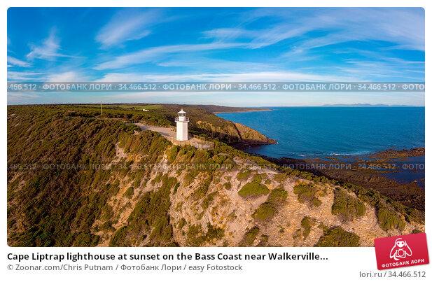 Cape Liptrap lighthouse at sunset on the Bass Coast near Walkerville... Стоковое фото, фотограф Zoonar.com/Chris Putnam / easy Fotostock / Фотобанк Лори