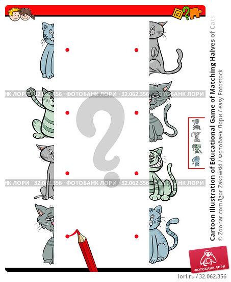 Cartoon Illustration of Educational Game of Matching Halves of Cats Animal Characters. Стоковое фото, фотограф Zoonar.com/Igor Zakowski / easy Fotostock / Фотобанк Лори