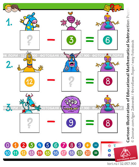 Cartoon Illustration of Educational Mathematical Subtraction Puzzle Game for Preschool and Elementary Age Children with Aliens and Monsters Funny Characters. Стоковое фото, фотограф Zoonar.com/Igor Zakowski / easy Fotostock / Фотобанк Лори
