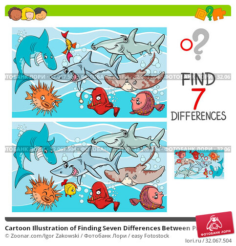 Cartoon Illustration of Finding Seven Differences Between Pictures Educational Activity Game for Kids with Fish Marine Animal Characters Group. Стоковое фото, фотограф Zoonar.com/Igor Zakowski / easy Fotostock / Фотобанк Лори