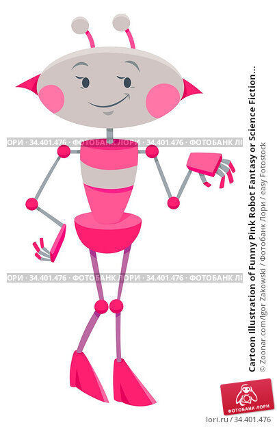 Cartoon Illustration of Funny Pink Robot Fantasy or Science Fiction... Стоковое фото, фотограф Zoonar.com/Igor Zakowski / easy Fotostock / Фотобанк Лори