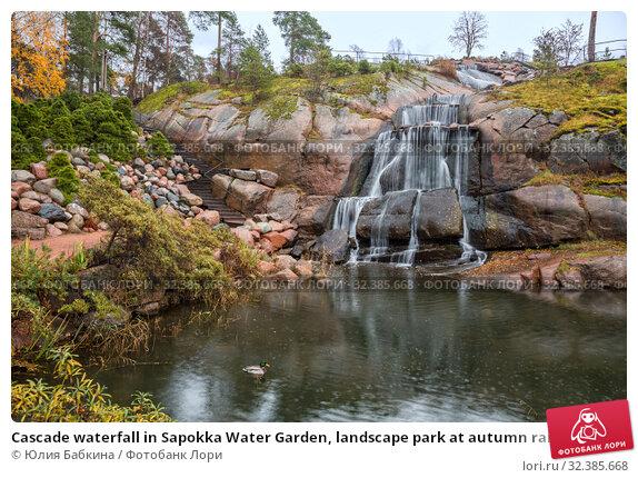 Купить «Cascade waterfall in Sapokka Water Garden, landscape park at autumn rainy day, Kotka, Finland», фото № 32385668, снято 2 ноября 2019 г. (c) Юлия Бабкина / Фотобанк Лори