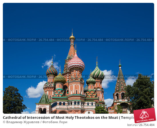 Купить «Cathedral of Intercession of Most Holy Theotokos on the Moat ( Temple of Basil the Blessed), Red Square, Moscow, Russia», фото № 26754484, снято 6 августа 2017 г. (c) Владимир Журавлев / Фотобанк Лори
