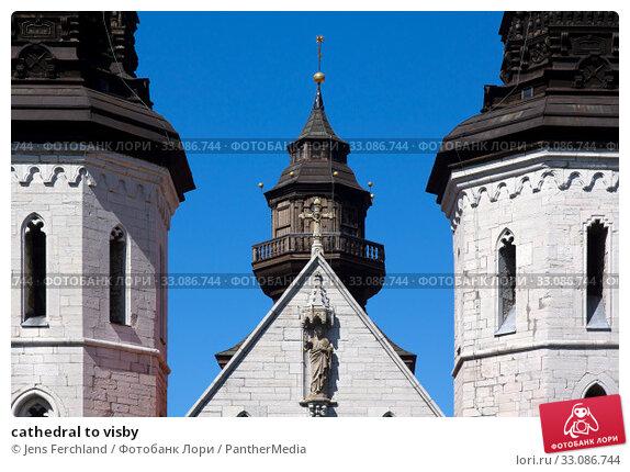 Купить «cathedral to visby», фото № 33086744, снято 16 февраля 2020 г. (c) PantherMedia / Фотобанк Лори