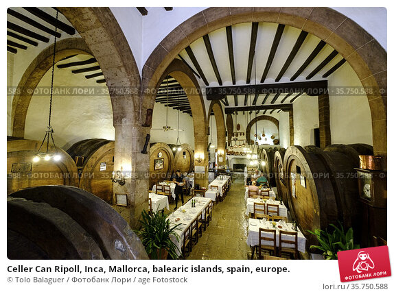 Celler Can Ripoll, Inca, Mallorca, balearic islands, spain, europe. (2016 год). Редакционное фото, фотограф Tolo Balaguer / age Fotostock / Фотобанк Лори