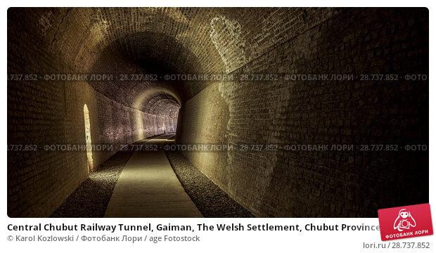 Купить «Central Chubut Railway Tunnel, Gaiman, The Welsh Settlement, Chubut Province, Patagonia, Argentina.», фото № 28737852, снято 12 апреля 2018 г. (c) age Fotostock / Фотобанк Лори