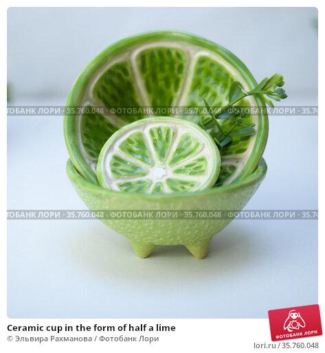 Ceramic cup in the form of half a lime. Редакционное фото, фотограф Эльвира Рахманова / Фотобанк Лори