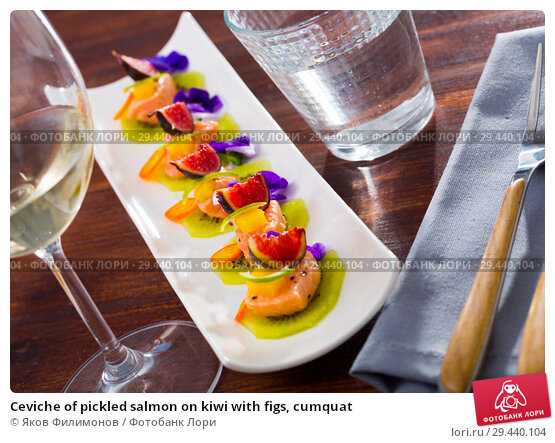Купить «Ceviche of pickled salmon on kiwi with figs, cumquat», фото № 29440104, снято 21 ноября 2019 г. (c) Яков Филимонов / Фотобанк Лори